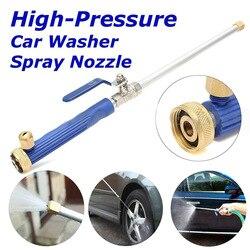 Myjni samochodowej strumieniem wody pod wysokim ciśnieniem podkładka zasilania dyszy strumień załącznik Aluminium różdżka samochodów wąż narzędzie do czyszczenia domu i ogrodu
