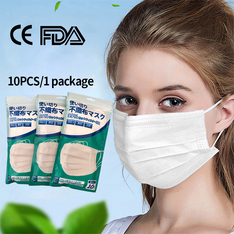 10PCS-100 PCS Mask Disposable Earloop Face Mouth Masks 3 Layers Anti-Dust Mask Safe Breathable Mouth Mask Japan Mask