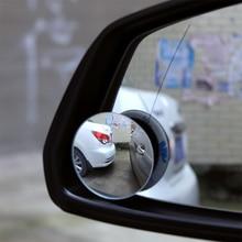 Регулируемое Автомобильное Зеркало для слепых зон, 360 градусов, боковое широкоугольное зеркало заднего вида, маленькое Безрамное Круглое з...