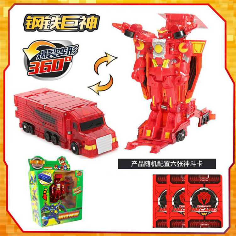 South Korea Genuine Product MeCard Dazzle Card Burst Beast Jingang Series Dan Tiao Che Fantasy Toy Battle Rider Toy