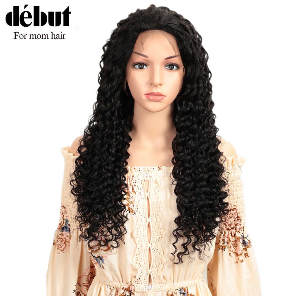 Дебютный парик из человеческих волос кудрявые короткие человеческие волосы парик с крупными волнами 100% Remy парики из бразильского волоса для леди
