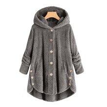 Одежда для беременных; женские ботинки; сезон осень-зима куртка с капюшоном теплая куртка женская Повседневная Беременные женщины Loose дамы пальто для беременных
