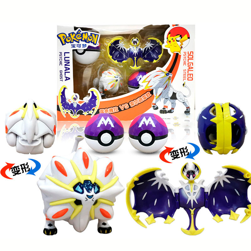 Ball Pokemon Transforming Toys 4