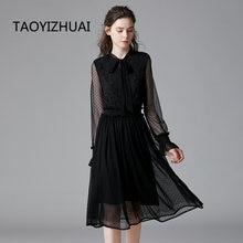 Осеннее Новое эластичное кружевное Сетчатое тонкое женское платье