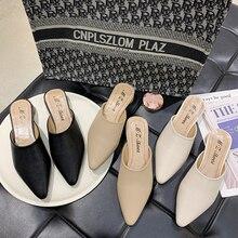 Black Khaki Mules Femme Casual Flat Slippers Women 2020 Fashion Leather Designer Slides Sexy Pointed Toe Low Heels Women Shoes cap toe flat mules