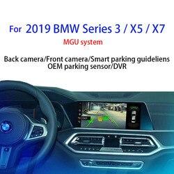 Cofania przewodnik linii Auto interfejs kamery dekoder dla BMW X5 G05 2019 z MGU mediów graficzny jednostka wyświetlacz fabryczny|Kamery pojazdowe|   -