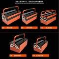 HQ W1 цельный железный лист крепкий ящик для инструментов большой утолщенный складной трехслойный стальной ящик для инструментов для автомо...