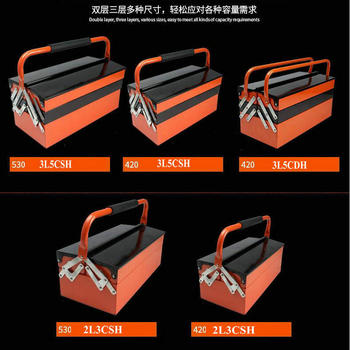 HQ W1 全身鉄板強力なツールボックス大厚み折りたたみ 3 層鋼用のツールボックス車の家庭用ツール収納ボックス