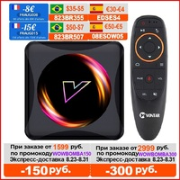 VONTAR Z5 11 Inteligente Caixa de TV Android Android 10 4GB 64GB RK3318 1080P 4K Media Player Youtube Rockchip TVBOX Android Set Top Box