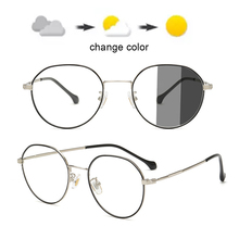 Round Anti Blue Light Glasses Photochromic Sunglasses Men Women Compute