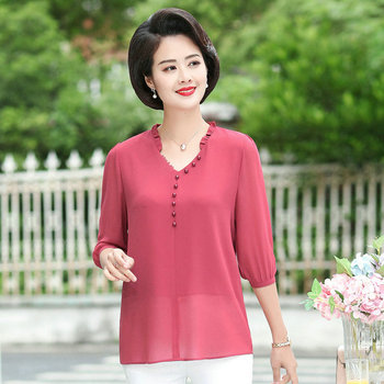 Red Green Chioon Blouse Woman Summer Spring Half Length Sleeve V-neck Thin Crepe Tops Women Elegant NIne Button Front Blouses barbour essential chunky half button red