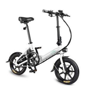 Складной электрический велосипед FIIDO D3 14 дюймов с мопедом Bicicleta Eletrica для взрослых Ebike 250 Вт 36 В 7.8Ah 25 км/ч 60 км/ч