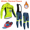 Winter 2019 Team QUICK STEP FIETSEN jas 9D pad fiets Broek ropa ciclismo mannen Thermische Fleece FIETS Maillot Culotte kleding