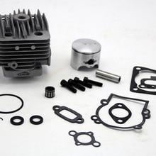 35cc 4 Болт-цилиндр головка поршневой комплект подходит TSRC двигатель только для 1/5 HPI Baja KM 5B 5T 5SC