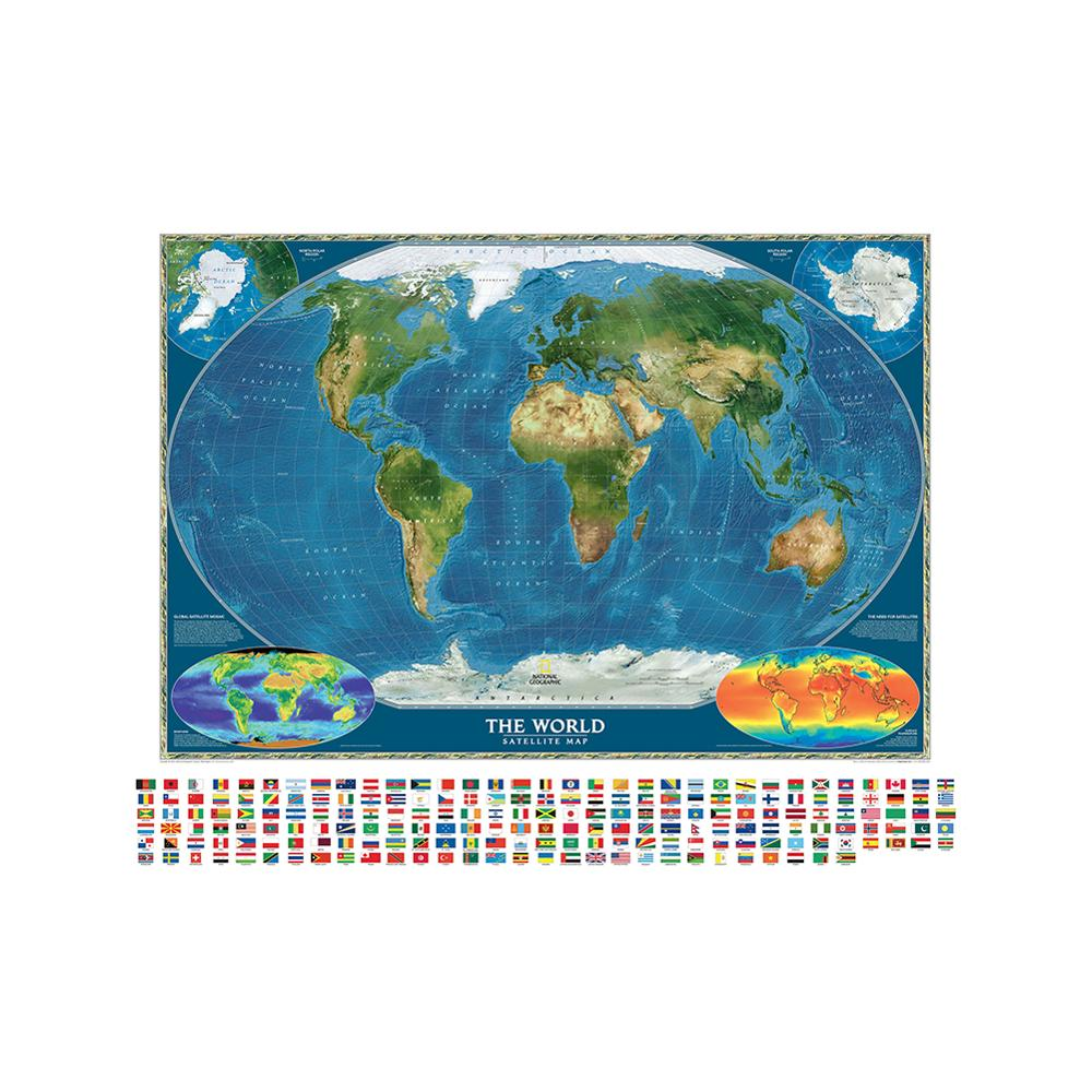 Non Woven World Map Decorative Map 90x90cm Global Satellite Mosaic Map