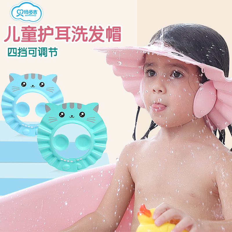 Baby Shampoo Useful Product Infant Child Waterproof Earmuff Men And Women Kids Miracle Baby Sponge Hair Shower Cap Adjustable