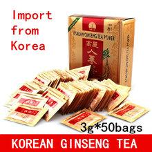Oryginalny żeń szeń koreański herbata czerwony żeń-szeń Korea południowa import wykonane w korei zwiększenie energii wysokiej jakości bezpłatna wysyłka tanie tanio Korean Ginseng Tea 50bags 100bags Brokat BODY