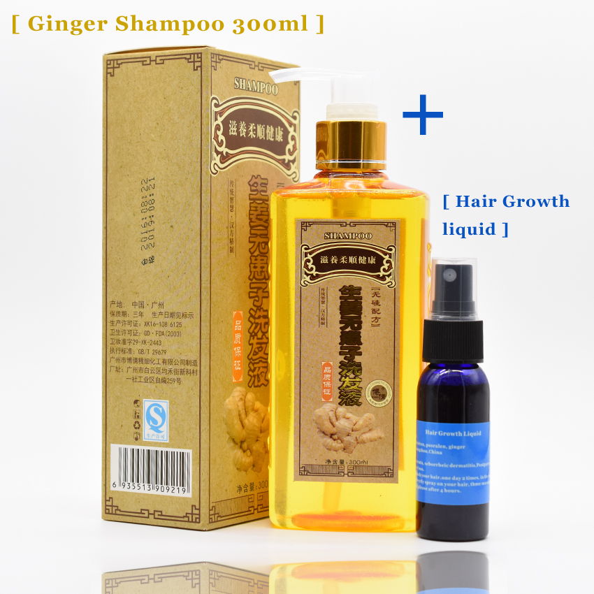 1 Pc Thickening Yuda Pilatory Fast Hair Growth Spray Anti Hair Loss + 1 Pc Ginger Shampoo Professional Hair & Scalp Treatment image