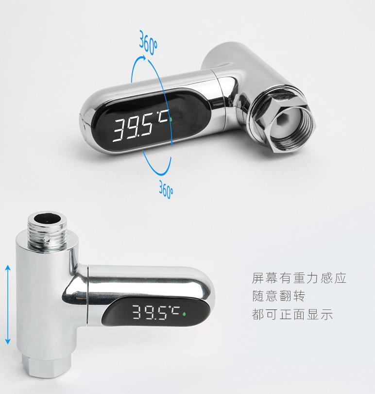 Image 5 - Nowy xiaomi Mijia ulepszona wersja kąpieli kąpieli dziecko liczenie temperatury wody wyświetlacz prysznic led termometr elektroniczny w Inteligentny pilot zdalnego sterowania od Elektronika użytkowa na