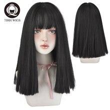 7JHH – perruque synthétique noire lisse avec frange pour femmes, longueur épaule, tendance, nouveaux cadeaux de noël