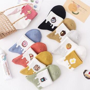 2020 Autumn 5 Pairs/Pack Kawaii Women Socks Cotton Harajuku Food Style Cute Women1 Pair Size 35-40 Dropshipping - discount item  57% OFF Women's Socks & Hosiery