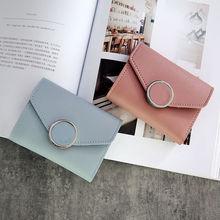 Женщины кошельки маленькие мода бренд кожа кошелек женщины женские карта сумка для женщин 2020 клатч женщины женский кошелек деньги зажим кошелек