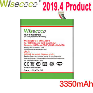 WISECOCO Latest-Production Battery BOPJX100 728g-Phone Desire 3350mah HTC Dual Sim-728
