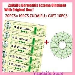 Hot selling Zudaifu Body Psoriasis Cream 10Pcs Cream +10 gift =20piece zudaifu yiganerjing