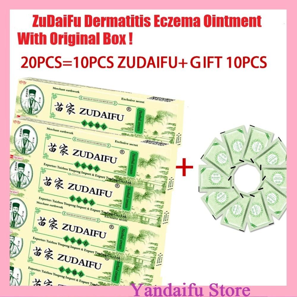 Хит продаж, крем от псориаза для тела ZUDAIFU 20 шт. = 10 шт. 15 г + подарок 10 шт. 2,3 г Yiganerjing