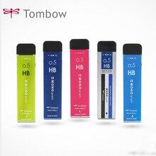 1 Barrel Japan Tombow Mechanical Pencil Refills 0.5mm 0.3mm No Break Leads R5-MG