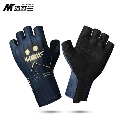 MYSENLAN Bicycle Short Half Finger Breathable Men And Women Summer Fitness Sports Road Mountain Bike Bicycle Riding Gloves