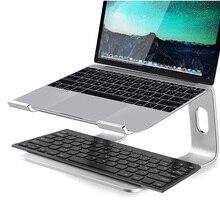 Alüminyum alaşımlı dizüstü bilgisayarlar yükseltici braketi desteği taşınabilir dizüstü bilgisayar soğutma rafı dizüstü masaüstü yükseltmek destek Macbook