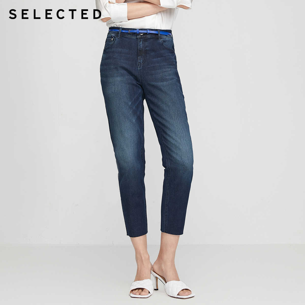SELECTED Women's Cotton 데님 바지 Mid-rise Tapered Crop Jeans R | 420232523