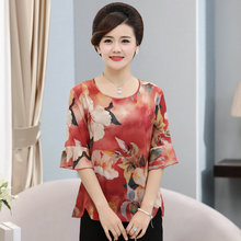 Woman Summer Chiffon Blouse Spring Summer Red Green Ruffle Half Sleeve Round Collar Thin Tops Women Casual Blouse Plus Size 2020 plus size cutout bell sleeve sequined blouse