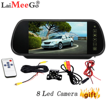 Universal Reverse Parking system 7 inch TFT LCD Screen Car Monitor rearview mirror with 8 led Night Vision Rearview camera Gift