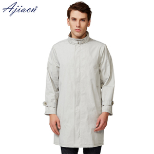 Рекомендуется анти-электромагнитное излучение невидимая молния пальто мобильный телефон, компьютер, WIFI, микроволновая EMF защитная одежда