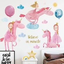 Сказочный мир Розовая Принцесса Единорог наклейки на стену для