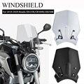 Для 2018 2019 2020 Honda CB125R CB250R CB300R с двойным пузырьковым ветровым стеклом  ветровое стекло  отражающий козырек  аксессуары для мотоциклов