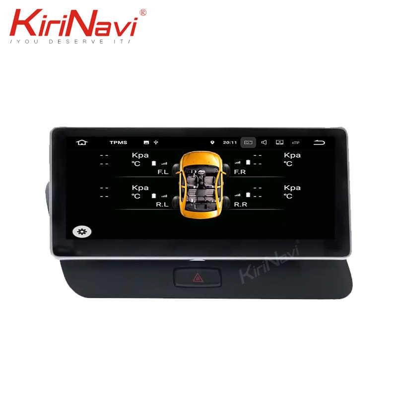 """KiriNavi アンドロイド 8.1 カーラジオの Gps ナビゲーターアウディ Q5 車の Dvd マルチメディアプレーヤー 2009-2015 10.25 """"PX6 IPS タッチスクリーン Wifi"""