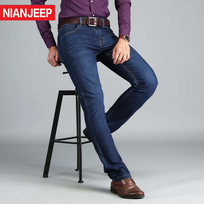 Jpdun2017 Spring And Summer Thin Jeans Men's Elasticity Bags Large Size Men's Trousers Medium Waist Straight-Cut Casual Pants