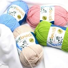16 個ニット糸暖かいベビーミルク糸手編み用品ロング繊維綿 80% 、ミルク繊維 20%