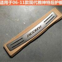 자동차 커버 스테인레스 스틸 리어 범퍼 프로텍터 씰 트렁크 트레드 플레이트 Trimr fit For Hyundai Accent 2006 - 2011 자동차 스타일링