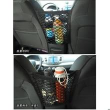 Baby Milk Bottle Storage holder Car Truck Storage Luggage Hooks Hanging Holder Seat Bag Net Mesh FAS