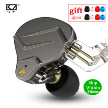 KZ ZSN PRO auriculares internos de Metal HIFI, tecnología híbrida 1BA + 1DD, Auriculares deportivos de graves con cancelación de ruido, ZS10 PRO ZSX