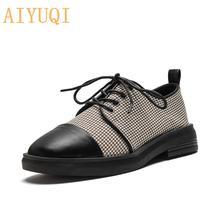 Женские туфли в британском стиле aiyuqi весенние ретро на шнуровке