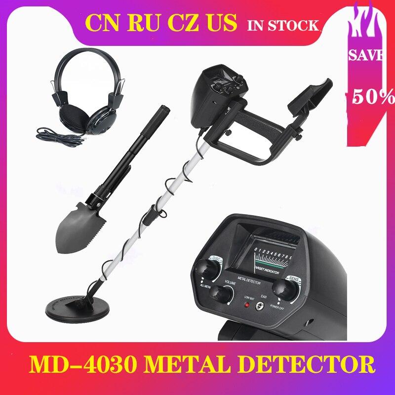 MD 4030 Professtional Underground Metal Detector Adjustable Gold Detector Treasure Hunter Tracker Search Circuit Metales|Industrial Metal Detectors|   - AliExpress
