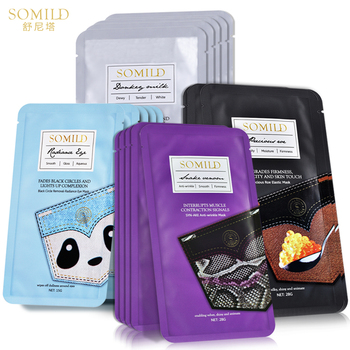 SOMILD Skin Care Mask for Face Snake Venom Whitening Face Mask Hyaluronic Acid Moisturizing Eye Patch Korean Cosmetic Beauty 1