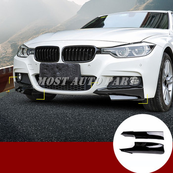 Black Front Spoiler Bumper Protector Trim Cover For BMW 3 Series F30 2013-2018