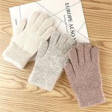 Modne rękawiczki damskie zimowe śliczne pluszowe ciepłe rękawiczki jeździeckie rękawiczki damskie damskie rękawiczki damskie zimowe rękawiczki zimowe rękawiczki damskie tanie tanio Dla dorosłych CN (pochodzenie) Unisex CASHMERE Stałe Nadgarstek Moda Warm Adult China WOMEN Wrist Item Type Gloves Fashion