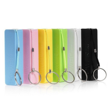 18650 Battery Charger Shell Portable USB External Power Bank Case With Key Chain Power Bank Holder Battery Box